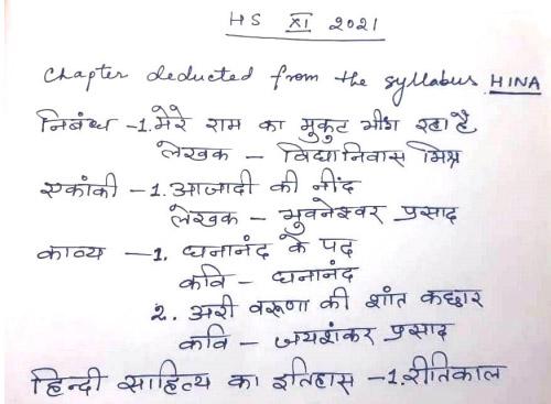 Reduced Syllabus Hindi